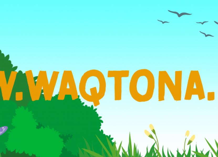 Waqtona: FilmLab: Palestine's Platform for Young Generations