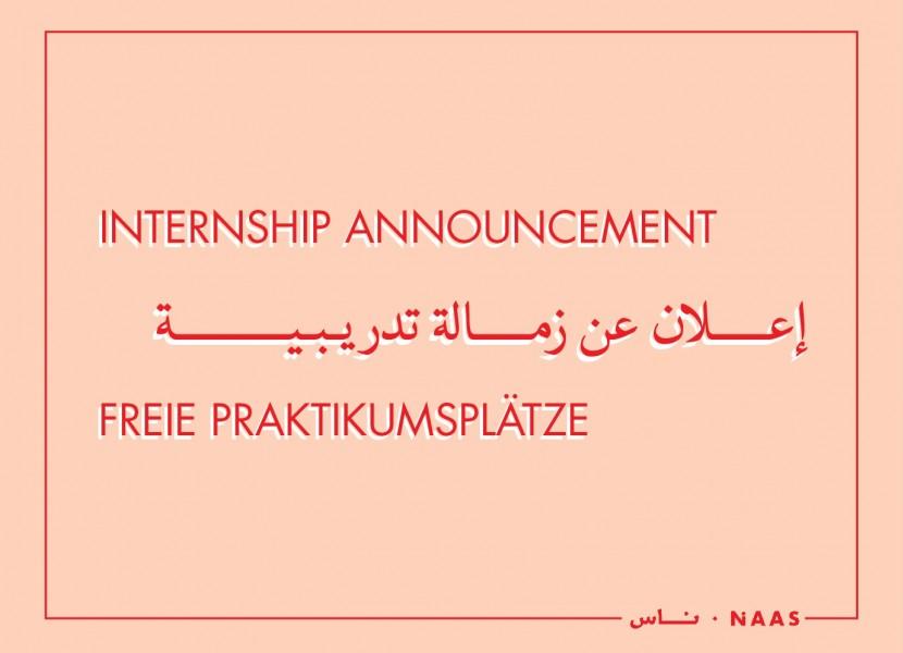 Internship at NAAS!